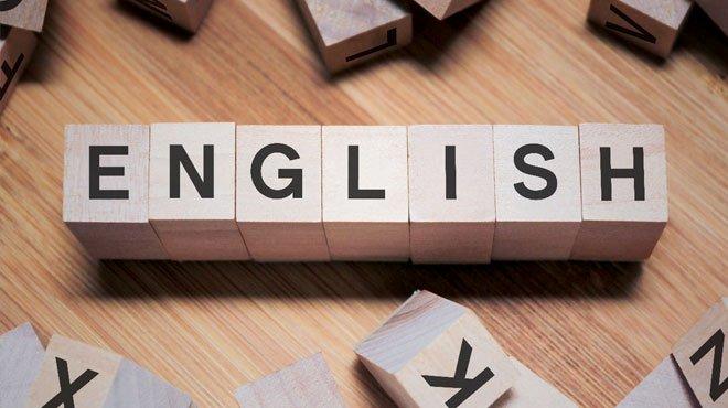 どうしたら、英語ができるようになるのか? 【読者のギモン】