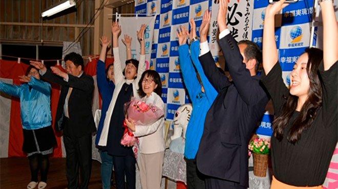統一地方選、幸福党19人当選で地方議員35人に 議員の女性比率7割超で最多