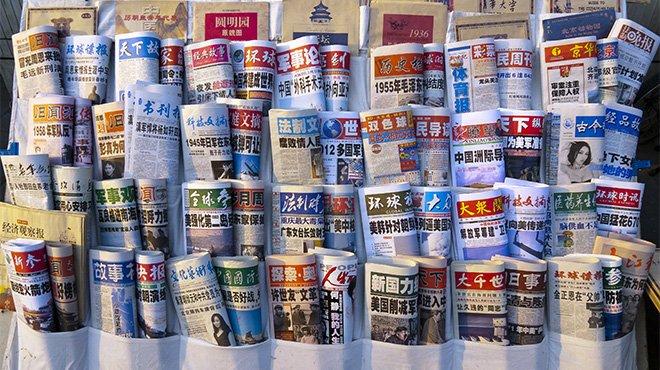 ますます強まる中国のメディア統制 「中国メディアの魂は死んだ」のか