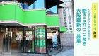 """入れ替えダブル選に批判の声 飽きられつつある大阪維新の""""芸風"""" - ニュースのミカタ 4"""
