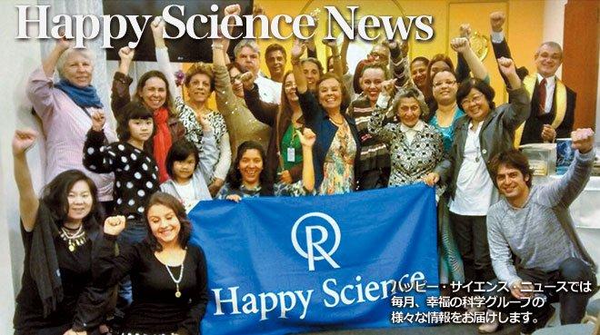 Happy Science News - The Liberty 2015年9月号