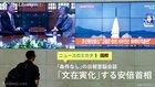 「条件なし」の日朝首脳会談 「文在寅化」する安倍首相 - ニュースのミカタ 1