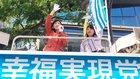 憲法記念日 「空想的平和主義に浸り続ければ、国家存立は危うくなる」 幸福実現党街宣
