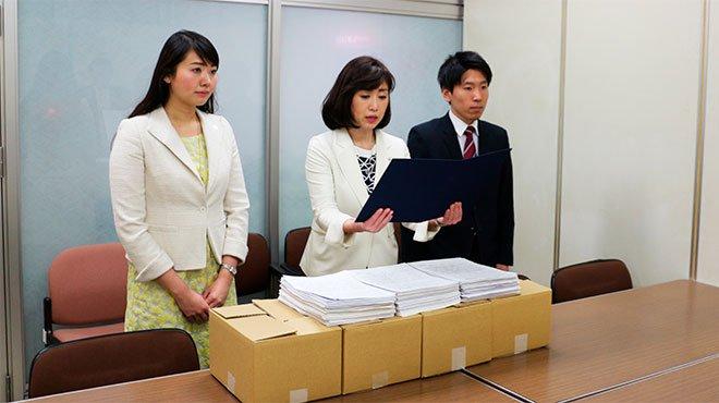 幸福実現党が内閣府に「消費増税中止」求める署名提出