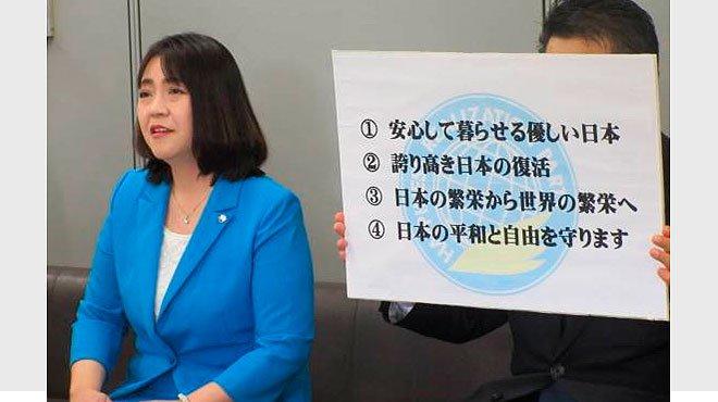 次期衆院選 大分2区から上田氏 幸福実現党出馬会見