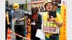 刑事被告人のカルト新聞・藤倉善郎氏らが、都内で宗教行事を妨害する違法デモ