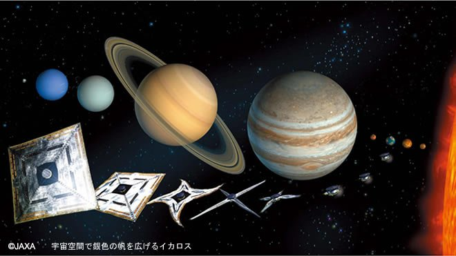 2031年日本の未来構想(7)2031年以降、人類は宇宙で生きられるか