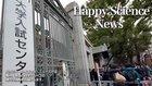 幸福の科学学園2期生 東大1人、早稲田24人合格!- Happy Science News - The Liberty 2014年5月号