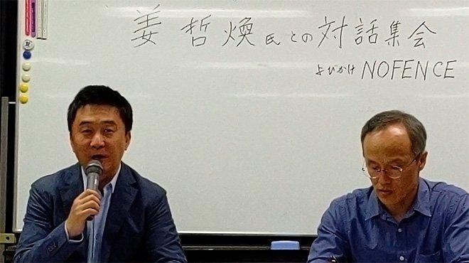 制裁解除で金体制は半世紀延命 脱北者で北朝鮮専門記者が語る北朝鮮情勢