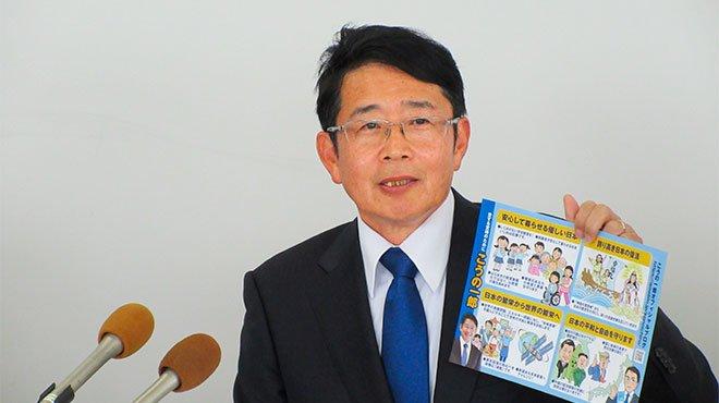 次期衆院選 宮崎2区から河野一郎氏 幸福実現党出馬会見