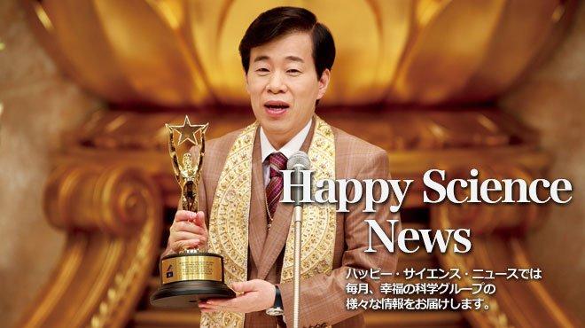 公開から一年 世界に広がる映画「神秘の法」 - Happy Science News The - Liberty 2013年11月号
