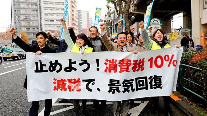消費税10%はまだ止められる! 幸福実現党が「増税中止」デモ