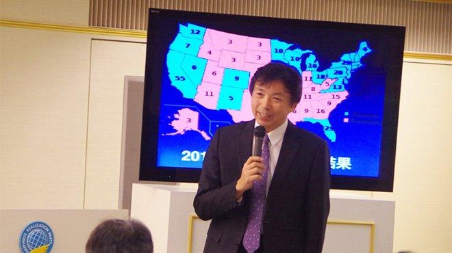 幸福実現党・及川外務局長が講演 トランプ氏の政策の特徴を鋭く分析