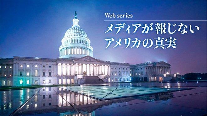 国会も終盤 「二権」しかない日本の政治を「三権分立」に変えるには 【寄稿・幸福実現党 及川幸久】