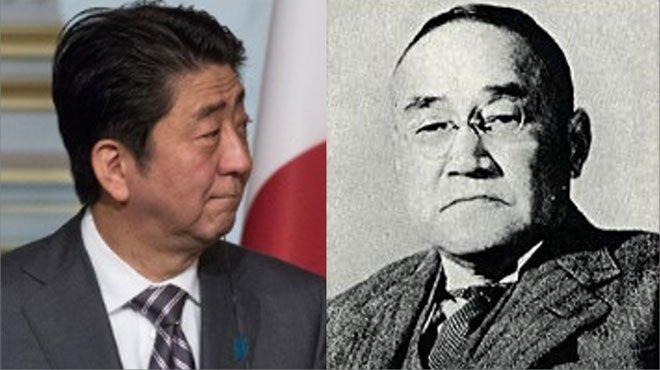 憲法9条問題の本質は「吉田ドクトリン」の毒水(前編)