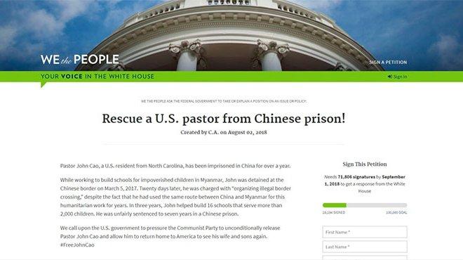 中国で米牧師が投獄される ホワイトハウスが救助を求める署名を掲載