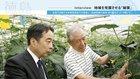 「ものづくり」で徳島を盛り上げる - Interview 地域を発展させる「秘策」 徳島県