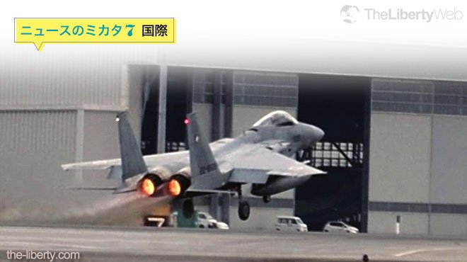 中国軍機への緊急発進が過去最多 中国がアジアの海で暴れる理由 - ニュースのミカタ 7