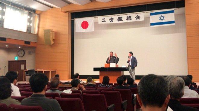 元イスラエル大使が語る「神国日本論」 日本が神の国である3つの理由