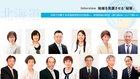 Interview 地域を発展させる「秘策」 - 幸福実現党 北海道