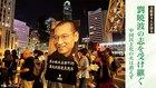 活動家4人が語る 劉暁波の志を受け継ぐ ─中国民主化の火は消えず─