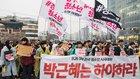 朴大統領の罷免でさらに不安定化する朝鮮半島 日本は国防強化が急務
