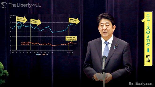 「消費税不況」の皮肉な結果 7年ぶりに税収減る - ニュースのミカタ 1