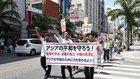 沖縄の保守陣営330人がデモ 「尖閣、台湾、アジアの平和を守ろう!」