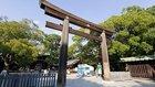 保守系団体「日本会議」と決別した「生長の家」教団に 開祖・谷口雅春氏は何を思う?