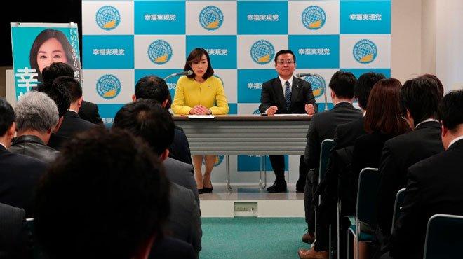 幸福実現党が参院選に向けて記者会見 第一次公認候補5人を発表