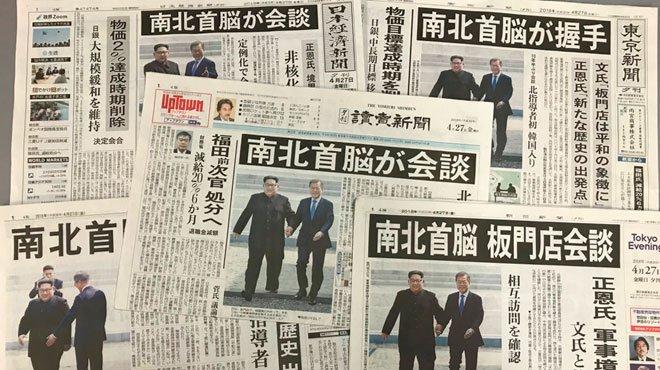 南北首脳が板門店宣言 「非核化」「統一」の先にある「日本包囲網」という危機