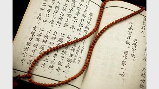浙江省で仏教書籍の販売者3人が拘束 外国の宗教だけでなく伝統仏教への弾圧も強化か