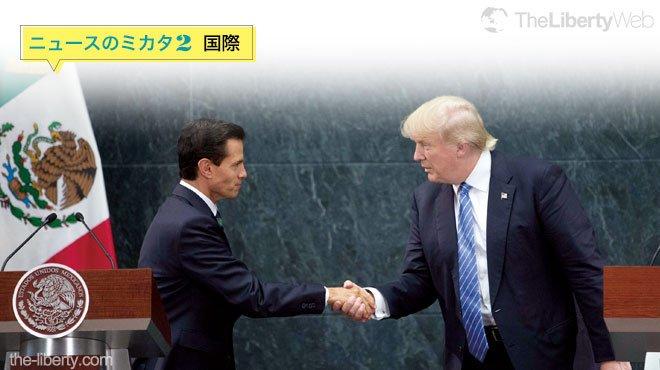 アメリカ大統領選が終盤 「トランプ大統領」でアメリカは強くなる - ニュースのミカタ 2