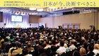 北朝鮮問題に立ち向かうために 日本が今、決断すべきこと - 大川隆法総裁 講演会Report