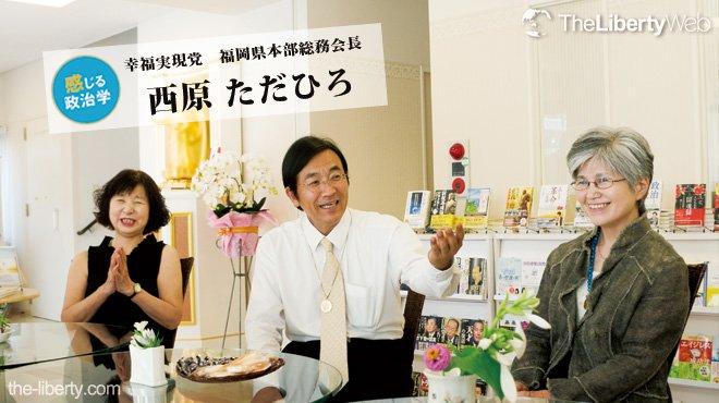 親孝行が日本経済を救う。 - 感じる政治学 - 西原ただひろ