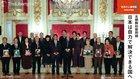 世界の人権問題 Interview 1 - 北朝鮮に拉致された日本人を救出するための全国協議会 名誉会長 藤野義昭 日本は自力で解決できる国へ