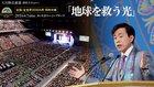 大川隆法総裁 講演会Report - 「地球を救う光」さいたまスーパーアリーナ