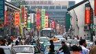 """失速する中国経済 当局も""""認める""""泣き所とは? 【澁谷司──中国包囲網の現在地】"""