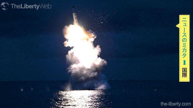 日本が核攻撃される!? 北朝鮮の脅威は「世界最高レベル」 - ニュースのミカタ 1