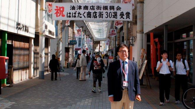 これぞ地方創生のお手本――写真で見る「奇跡の商店街」の風景