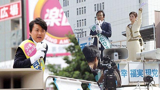 """衆院2補選 幸福実現党候補が""""事実上""""いないことになっている?"""