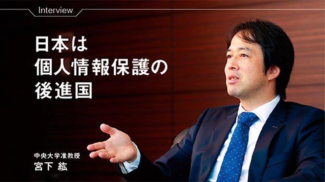 Tカード情報 令状なしで警察などに提供 日本は個人情報の後進国