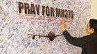 マレーシア航空機MH370便が行方不明になって3年 世界中で「本当の墜落場所は南シナ海」説