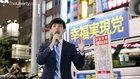 幸福実現党の幹事長代理・大川真輝氏が街宣に登場 「自分の国は、自分で守る」「消費税を5%に戻そう」