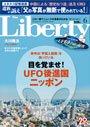 2015年6月号記事