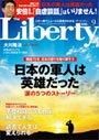 2015年9月号記事