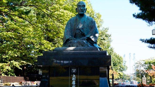 「代表的日本人」上杉鷹山 (2)名君の社会福祉