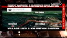 インドメディアがスクープ 中国がブータン領内に集落と道路を建設か