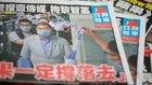香港「リンゴ日報」の創業者を国安法で起訴 民主派への締め付け強まる背景とは