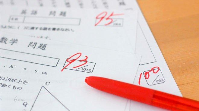 小中学生の成績をマイナンバーと紐付けへ 「教育データの利活用」の行き着く先は